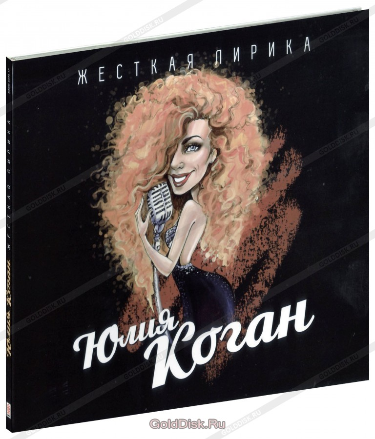 Сборники музыки в формате cd скачать