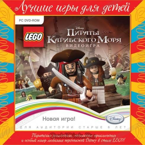 d0807e35e878b Лучшие Игры для Детей. LEGO Пираты Карибского Моря (DVD) [PC] купить ...