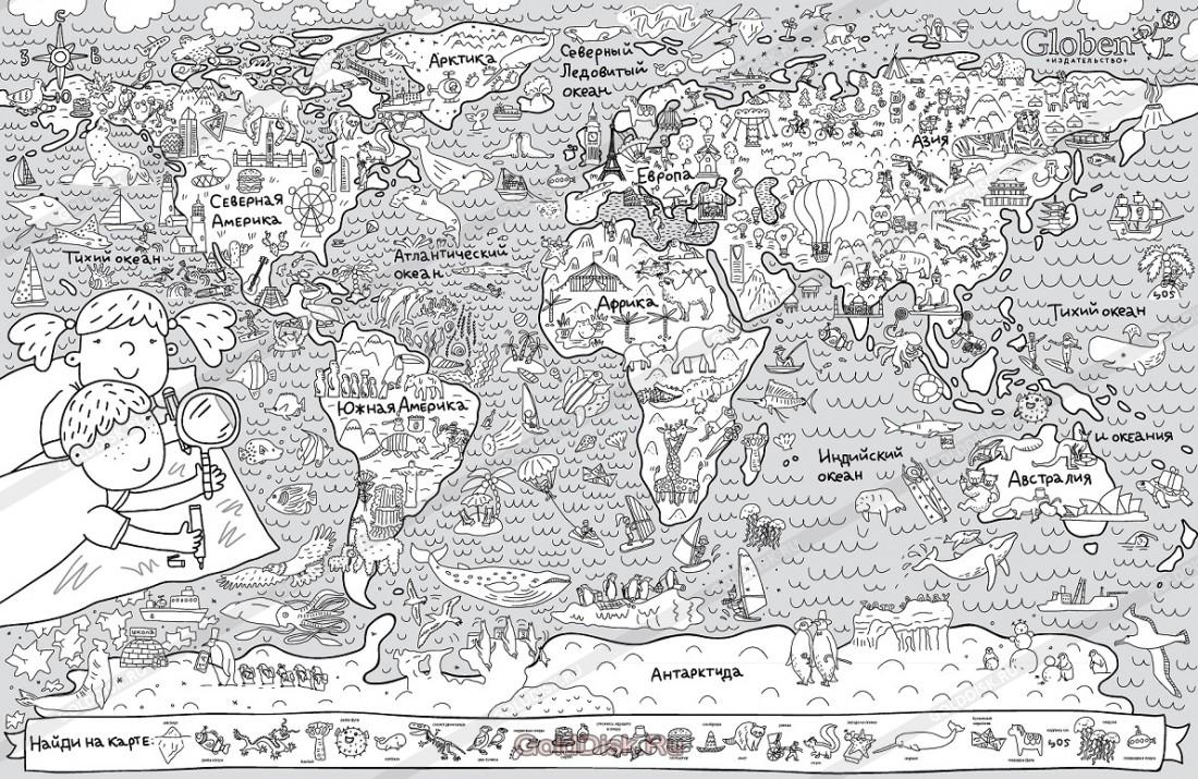 раскраска плакат Globen карта мира 120х80 см Pa071