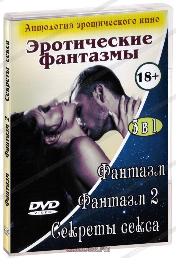 eroticheskie-filmi-v-magazin