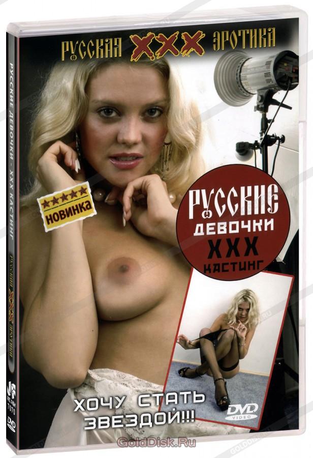 porno-filmi-zakazat-cherez-internet-magazin-agentstva-yakutsk