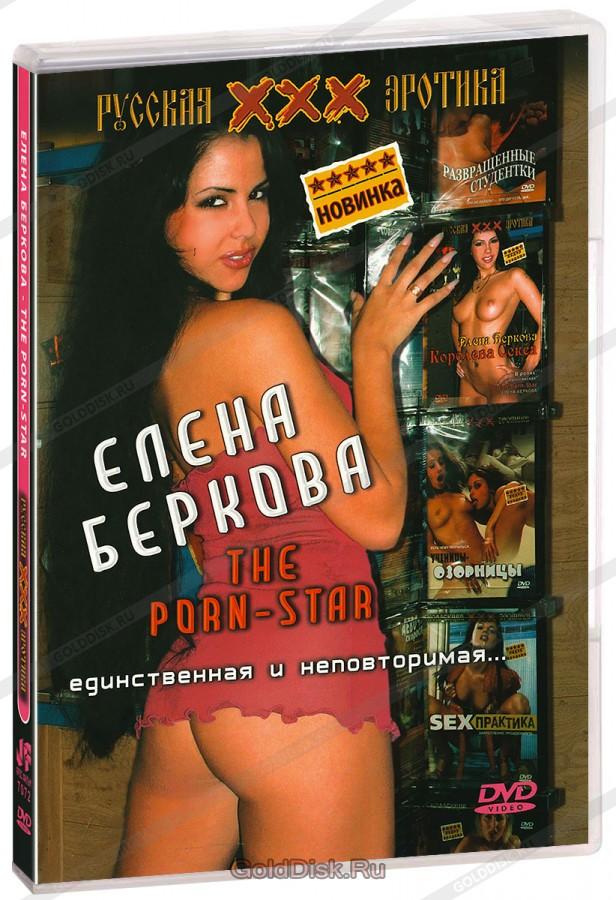 Порно фото на диске