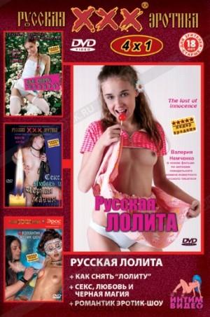 smotret-film-seks-magiya