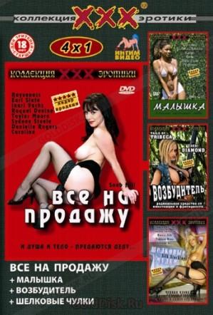 Коллекция эротики фильмов #12