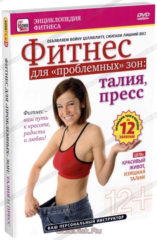 Программа Похудения От Фитнес. Как похудеть в тренажерном зале