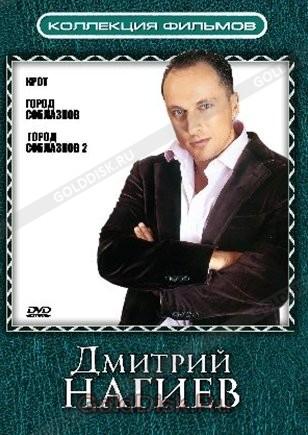 «Крот Фильм 2 Сезон» — 2007