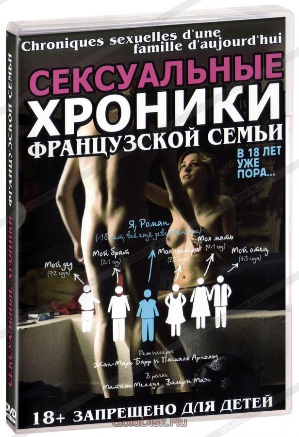 Смотреть фильм о половом созревание о сексе