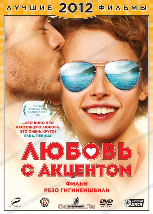 horoshiy-film-hiti-dnya-seks-chulki-priroda