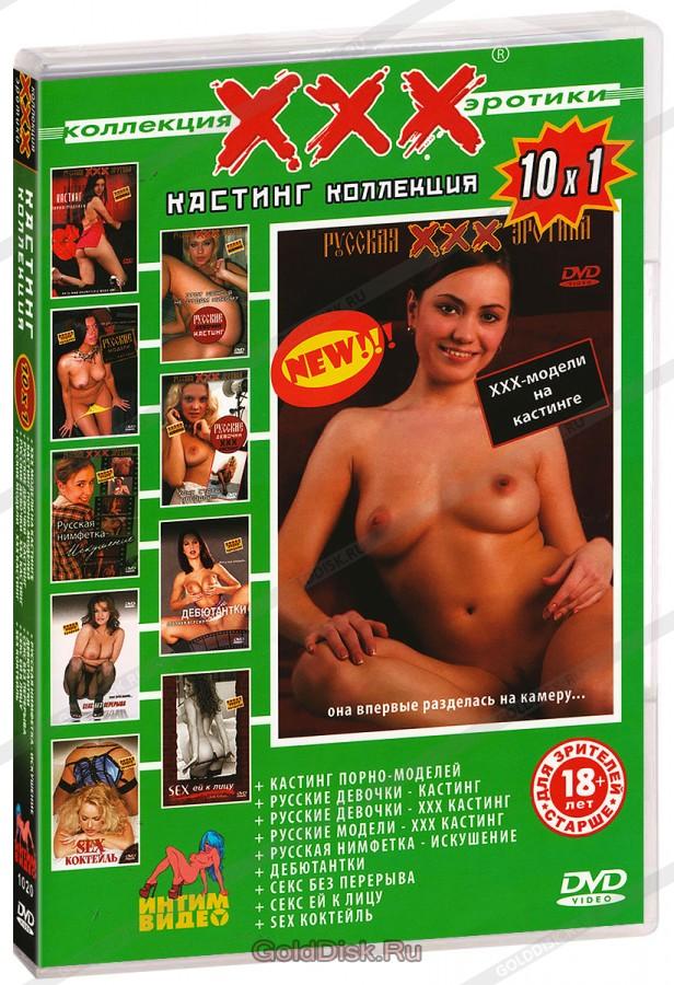Эротический фильм коллекция моделей фото 768-283