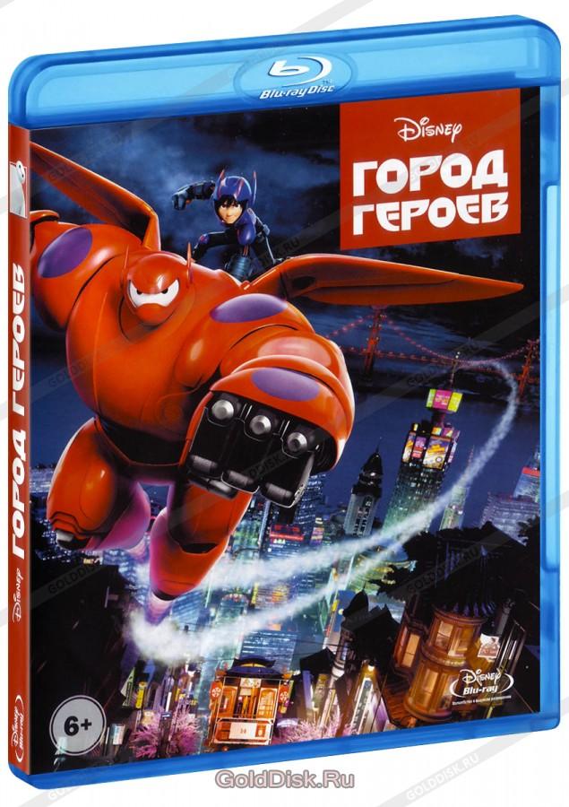 Город героев / Big Hero 6