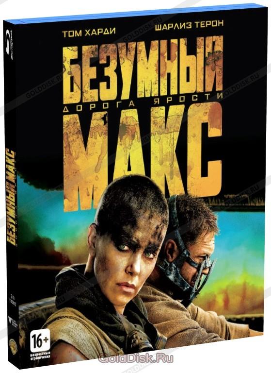 fury 1080p blu-ray movie 16