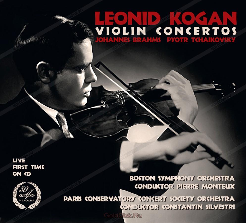 Брамс скрипичный концерт mp3 скачать