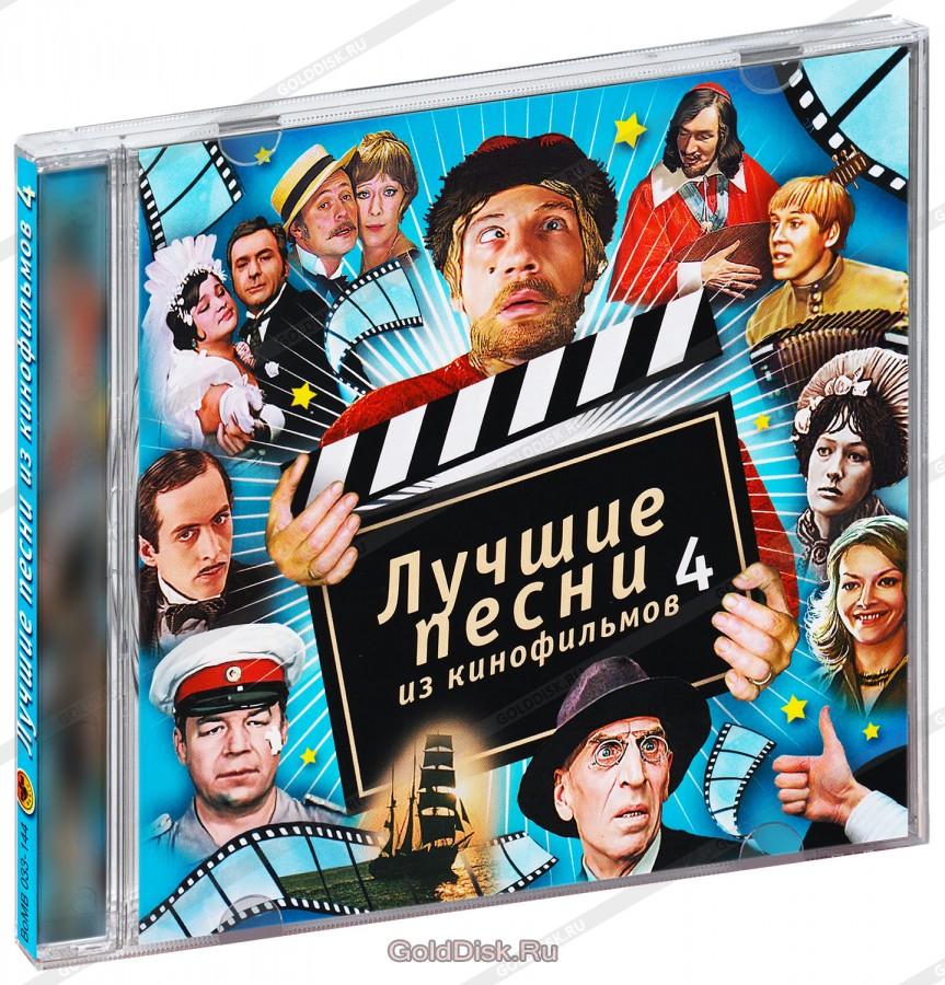 Музыка к фильмам советским, зрелая монголки порно