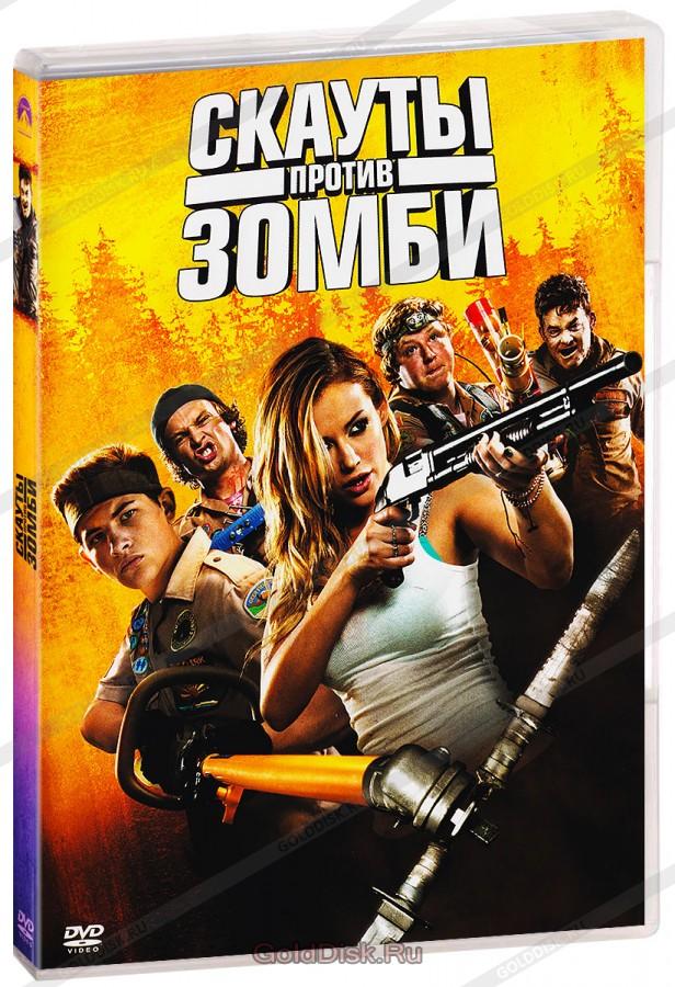 Кадры из фильма список фильмов про зомби апокалипсис
