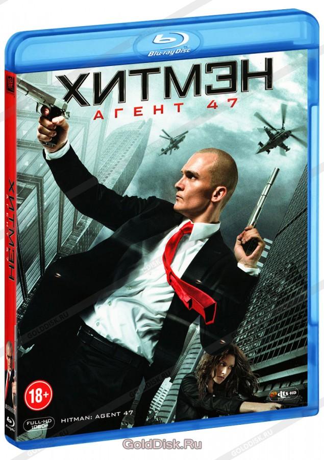 Хитмэн: Агент 47 / Hitman: Agent 47