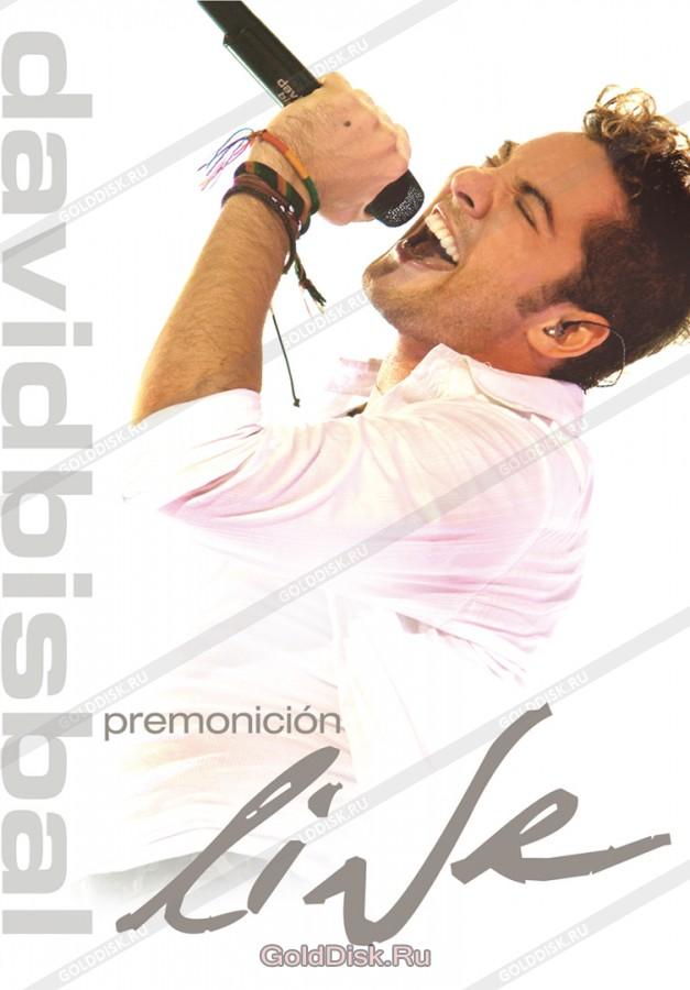 david bisbal premonicion live dvd
