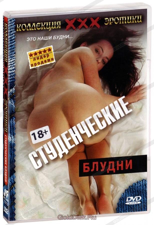 Фильм курортные оргии 2004