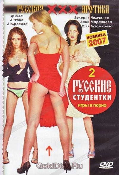 shapochka-porno-trebuetsya-aktrisa-v-filmi-dlya-vzroslih-zrelih-dam-popku