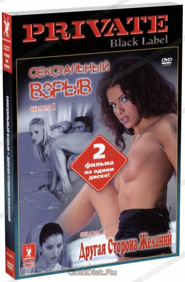 Порно фильм другая сторона постели