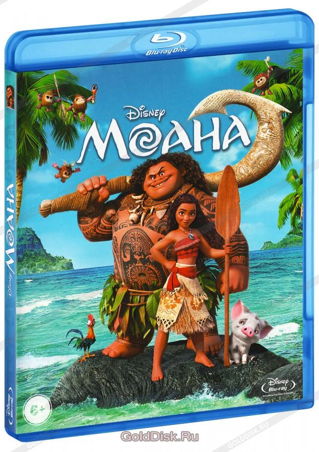 Моана / Moana