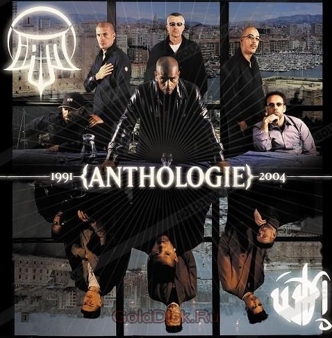 iam anthologie