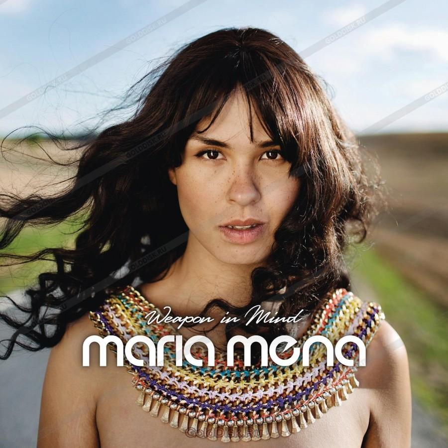 Maria Mena Nude Photos 31