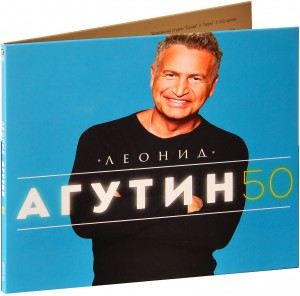Audio CD Леонид Агутин. 50