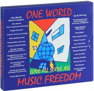 Audio CD Цветы. One World Music Freedom