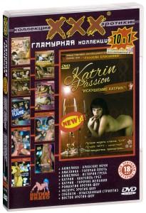 zolotaya-kollektsiya-erotiki-onlayn-smotret-porno-bab-s-gigantskimi-titkami
