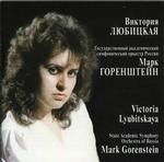 Audio CD Виктория Любицкая. Марк Горенштейн: Альфред Шнитке / Морис Равель
