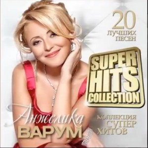 Audio CD Superhits collection: Анжелика Варум