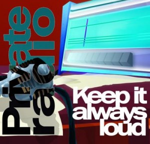 Audio CD Private Radio. Keep It Always Loud. Подарочное издание