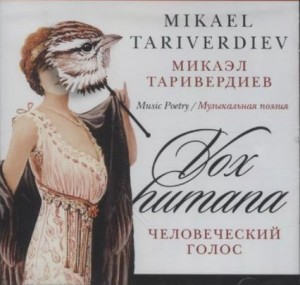 Audio CD Микаэл Таривердиев: Человеческий голос