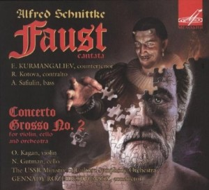 Audio CD Альфред Шнитке: Фауст Кантата / Alfred Schnittke: Faust Cantata