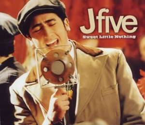 Audio CD J-five. Sweet little nothing