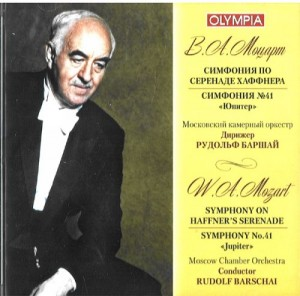 "Audio CD Моцарт. Хаффнер-серенада, Симфония No. 41 / W. A. Mozart - Symphony on Haffner's Serenade, Symphony No. 41 ""Jupiter"" - Moscow Chamber Orchestra- R. Barshai"