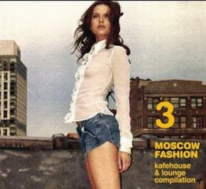 Audio CD Moscow Fashion 3. Kafehouse & Lounge Compilation