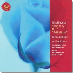 Audio CD Темирканов Юрий. Tchaikovsky. Symphony no. 6 Pathetique. Romeo and Juliet