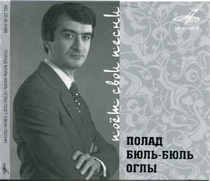 Audio CD Полад Бюль-Бюль Оглы. Полад Бюль-Бюль Оглы Поет Свои Песни