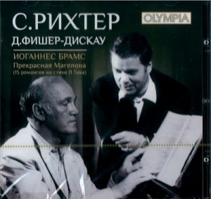 Audio CD Святослав Рихтер, Дитрих Фишер-Дискау. Брамс: Прекрасная Магелона