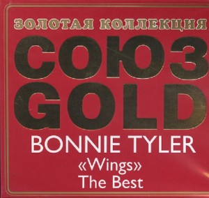Audio CD Союз Gold. Bonnie Tyler  Wings. The Best