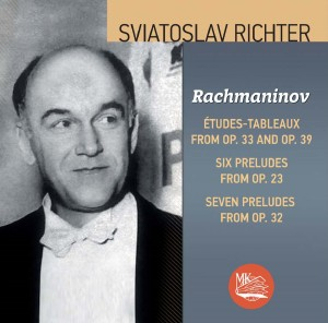 Audio CD Sviatoslav Richter. S.Rachmaninov