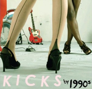 Audio CD 1990s: Kicks