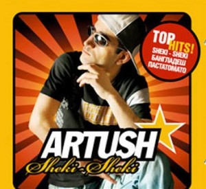 Audio CD Artush. Sheki-Sheki