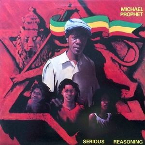 LP Michael Prophet. Serious Reasoning (LP)