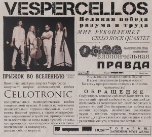 Audio CD Vespercellos. Cellotronic