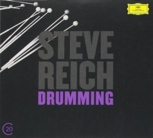 Audio CD Various Artists. Steve Reich. Drumming