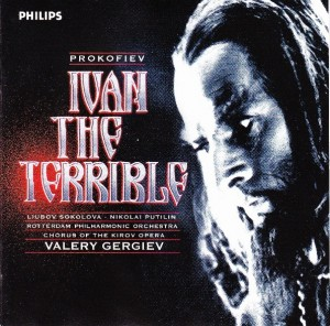 Audio CD Valery Gergiev. Prokofiev: Ivan The Terrible