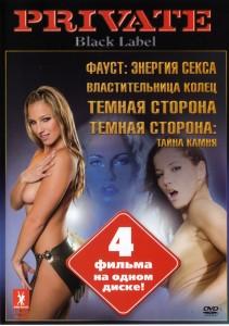 эротические фильмы режиссера антонио адамо - 13