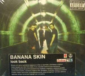 Audio CD Banana Skin. Look back